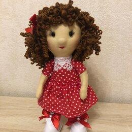 Куклы и пупсы - Текстильные куклы с кудряшками, 0
