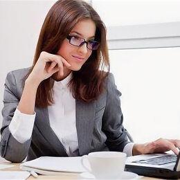 Секретари - Секретарь/офис-менеджер, 0