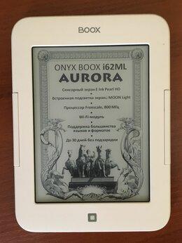 Электронные книги - Продам электронную книгу Onyx boox Aurora, 0