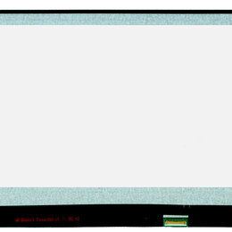 Мониторы - Матрица B156HTN03.8, 0