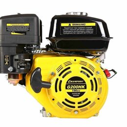 Двигатели - Двигатель бензиновый CHAMPION G200HK (6.5 л.с), 0