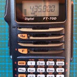 Рации - Рация Yaesu FT-70DR, 0