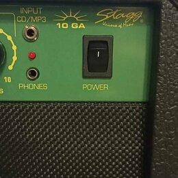 Гитарное усиление - В резерве - Гитарный Комбо Усилитель Stagg 10 GA в идеале. Доставка по РФ, 0