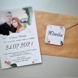 Открытки - Пригласительные на свадьбу с фото молодожёнов , 0