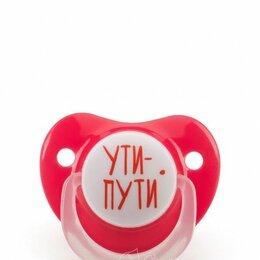 Соски для бутылочек - 13008/1 Силик. соска-пустышка Baby soother Natural dental, 0