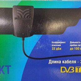 Антенны - Антенна комнатная hd 218 dvb-t2 otau - tv 3м кабель (50), 0