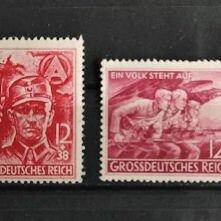 Марки - годовой набор марок 3 рейха 1945 год, 0