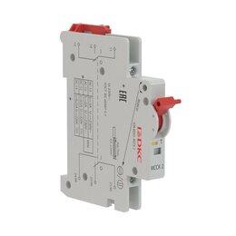 Электрические щиты и комплектующие - Контакт аварийный и вспомогательный YON MD63-МССК2 2 перекидн. контакта ..., 0