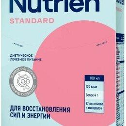 Продукты - НУТРИЭН смесь для энтерального питания ,350 г, 0