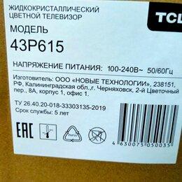 Телевизоры - Телевизор tcl p615 (43дюйм), 0