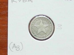 Монеты - КУБА  10 сентавос 1915 г. (серебро)  3, 0