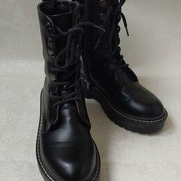 Ботинки - Ботинки Страдиварус, 0