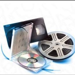 Видеофильмы - Перезапись видеокассет, 0