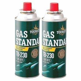 Туристические горелки и плитки - Газовый баллон tourist standard тв-230, 0