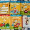 Развивающие пособия, игры для детей 2-5лет пакетом по цене 1500₽ - Обучающие материалы и авторские методики, фото 1