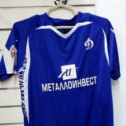 Спортивная защита - Динамо Футбол размер 2XL форма футбольная магазин, 0