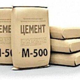 Строительные смеси и сыпучие материалы - Цемент в мешках  М 400 М 500  , 0