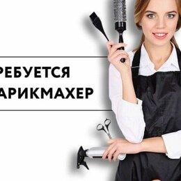 Парикмахеры - Салон парикмахерская Офелия , 0