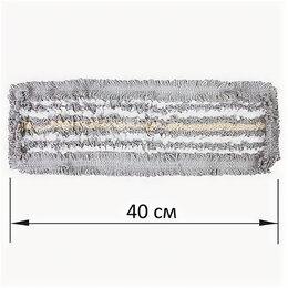 Швабры и насадки - Насадка для швабры плоская 40см хлопок/мкфбр…, 0