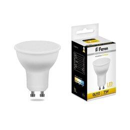 Лампочки - Лампа светодиодная Feron GU10 7W 2700K Грибок матовая LB-26 25289, 0