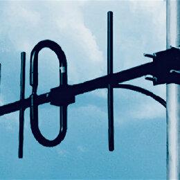 Усилители и ресиверы - Антенна Радиал Y4 UHF(L), 0