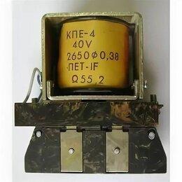 Спецтехника и навесное оборудование - Контактор КПЕ-4 40В 63А, 0