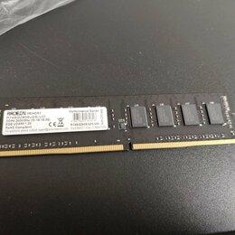 Модули памяти - Память ddr4 8gb 2666, 0