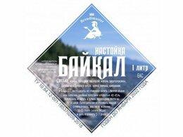 """Ингредиенты для приготовления напитков - Набор трав и пряностей """"Байкал"""" на 1 литр, 16 г, 0"""
