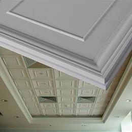 """Потолки и комплектующие - Потолочная 3d панель """"С-508"""" из облегченного гипса, 0"""