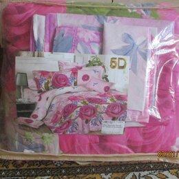 Одеяла - Комплект одеял (Иваново), 0