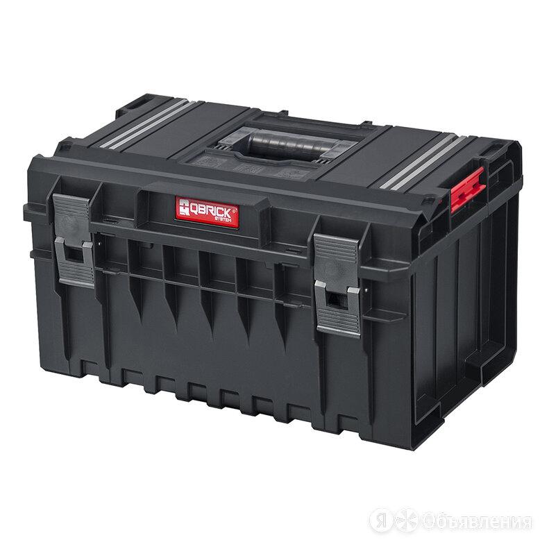 Ящик для инструментов МастерАлмаз QBRICK SYSTEM ONE 350 TECHNIK по цене 5784₽ - Принадлежности и запчасти для станков, фото 0