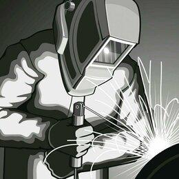 Архитектура, строительство и ремонт - Сварочно-монтажные работы, 0