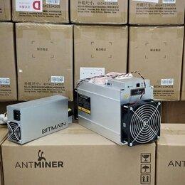 Промышленные компьютеры - Antminer L3+ с блоком питания , 0