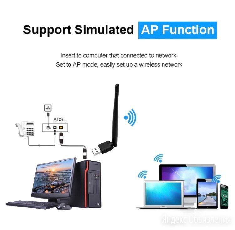 Usb wifi адаптер для тв приставки по цене 300₽ - Оборудование Wi-Fi и Bluetooth, фото 0