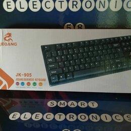 Клавиатуры - Клавиатура игровая jeqang jm-905, 0