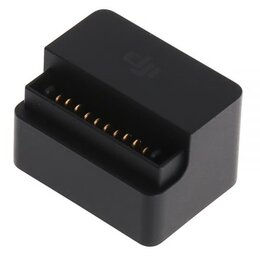 Аккумуляторы - Адаптер к аккумулятору для Mavic (Part 2), 0