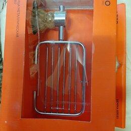 Мыльницы, стаканы и дозаторы - Мыльница настенная решетка ledeme 341l, 0