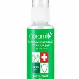 Средства для интимной гигиены - Антибактериальный спрей для рук Aurami с пантенолом 50мл, 0