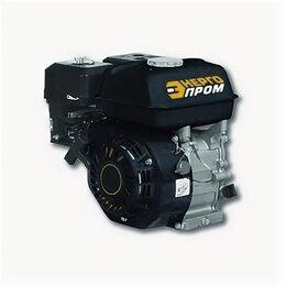Двигатели - Двигатель бензиновый 7л.с 9.13.15 л.с, 0