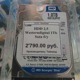 Внутренние жесткие диски - HDD 2.5 WD 1Tb, 0