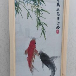 Сувениры - Китайские карпы вышивка, 0