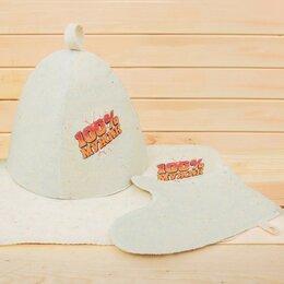 """Аксессуары - Банный набор вышивка шапка, коврик и рукавица """"100% Мужик"""", 0"""