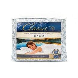 Одеяла - Classic by T Одеяло «Пушэ», размер 175 х 200 см, 0