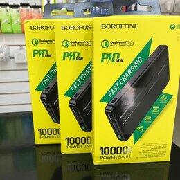 Универсальные внешние аккумуляторы - Power bank Borofone BJ9 10000mAh, 0