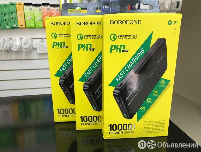 Power bank Borofone BJ9 10000mAh по цене 1500₽ - Универсальные внешние аккумуляторы, фото 0