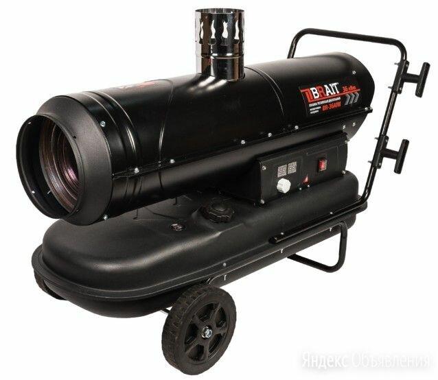 Дизельная тепловая пушка непрямого нагрева BRAIT BR-36AIW по цене 38000₽ - Тепловые пушки, фото 0