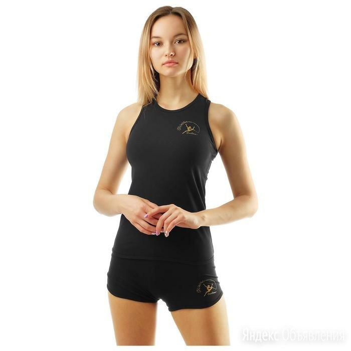 Майка-борцовка гимнастическая Fly Gold, размер 34 по цене 741₽ - Футболки и топы, фото 0