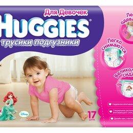 Подгузники - HUGGIES  Подгузники-трусики 4 9-14 кг Дев, 0