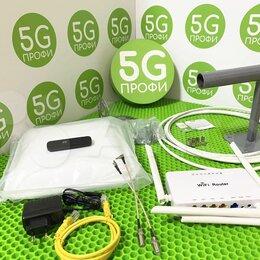 Прочее сетевое оборудование - 4G модем + WiFi Роутер + Антенна - Комплект Драйв, 0