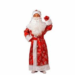 Карнавальные и театральные костюмы - Детский карнавальный костюм «Дедушка Мороз», сатин, размер 30, рост 116 см, 0
